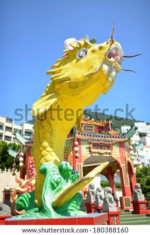 Big Yellow Fish Statue in Guan Yin Temple at Repulse Bay, Hong Kong - stock photo