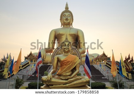 Biggest Buddha In Thailand - stock photo