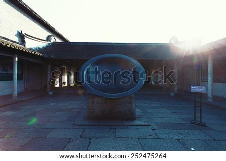 biggest pan monument in wuzhen,china - stock photo
