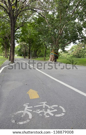 Bike Lane - in park - stock photo