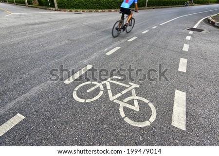 bike lane in the park - stock photo