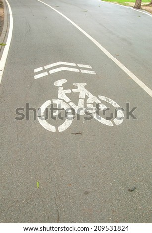 Bike pathway - stock photo