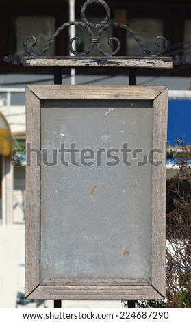 billboard for the restaurant with ornament - stock photo