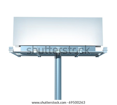 Billboard horizontal outdoor display with s isolated communications