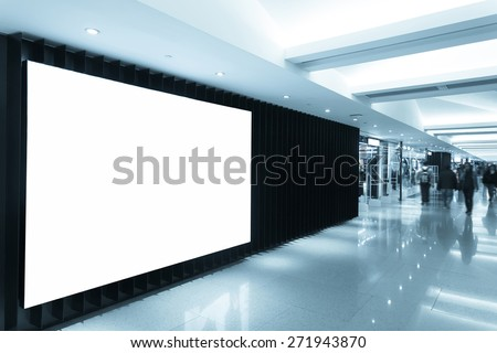 billboard in shopping mall corridor - stock photo