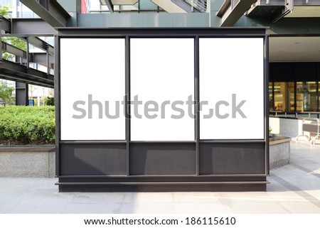 Billboard in the street and shopping mall - stock photo