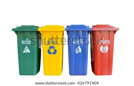 bin, types of rubbish, separated by its color, Rubbish Bin (Green), recyclable waste (Yellow) general waste (Blue), hazardous waste (Red), Thai language           - stock photo