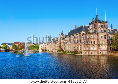 Binnenhof with the Hofvijver in The Hague, Netherlands