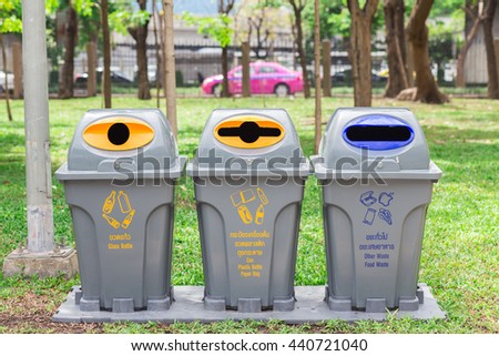 Bins in park for Glass bottle/ Can, Plastic bottle, Paper bag/ Other waste Food waste - stock photo