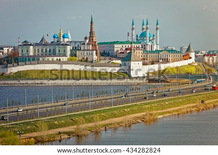 Bird's eye view to Kazan Kremlin, the world's only one where Christian temples stand next to a mosque - stock photo