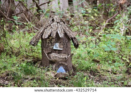 Birds or fairy house in the forest - stock photo