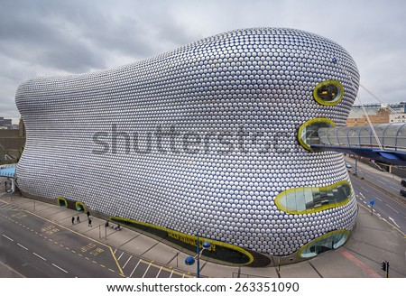 Birmingham, England - March 21st, 2015: The Bullring shopping center. The shopping center is one of the busiest in the United Kingdom. It houses one of only four Selfridges department stores in the UK - stock photo