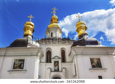 Birth Blessed Virgin Church Holy Assumption Pechrsk Lavra Cathedral Kiev Ukraine.  Oldest Orthodox Monastery In Ukraine and Russia, dating from 1051, Starting from Caves in Monastery in Kiev.   - stock photo