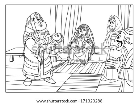 Birth of John the Baptist (Christmas event) - stock photo