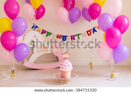 birthday cake, colorful balloons, horse - stock photo