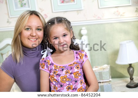 birthday celebration of childhood home - stock photo