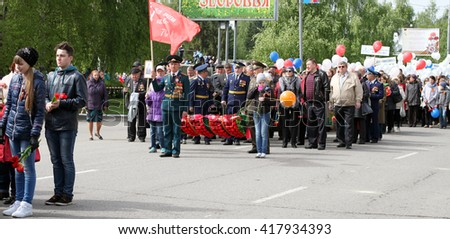"BIYSK, RUSSIA - MAY 09,2016: The action ""Immortal regiment"" on Victory parade. The celebration of 71 anniversary of Victory in the Great Patriotic War."