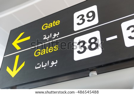 Black Airport Pointers - Gate direction