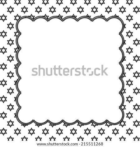 Black and White Star of David Patterned Background with Embroidery with center for copy-space, Classic Star of David Patterned Background