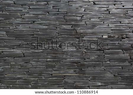 black background or gray background with abstract white highlight and vintage grunge background texture, - stock photo