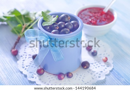 black currant - stock photo