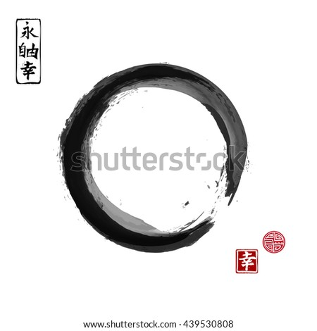 Black enso zen circle on white background. Contains hieroglyphs - eternity, freedom, happiness