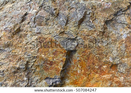 Black Granite Horizontal - Black Granite Abstract for  Background