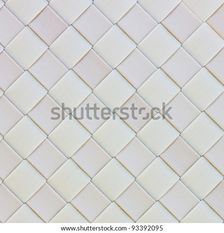 black leather woven background