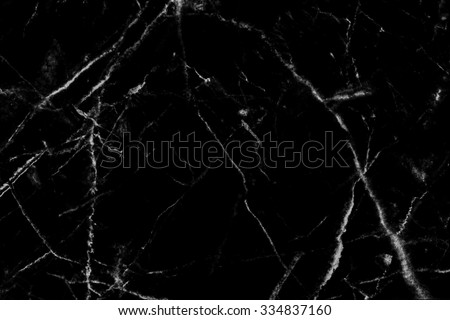 Black marble natural pattern for background, Abstract natural marble black and white for design. - stock photo