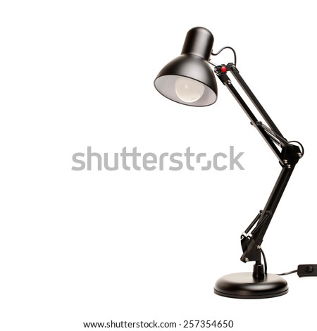 Black reading table lamp isolated over the white background - stock photo
