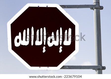 black stop sign which looks like the banner of islamic state in the center is written  shahada in arabic latters, which means testimony. Concept for: Stop the IS and stop entering Islamic State - stock photo