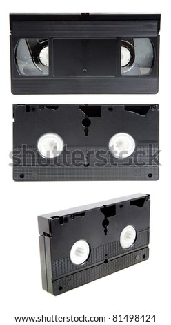 Black videocassette for videorecorders (become outdated, isolated)
