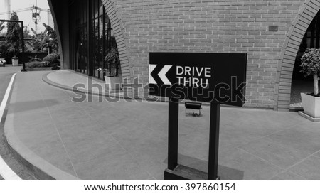 Black & White DRIVE THRU Sign - stock photo