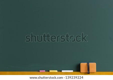 Blackboard - stock photo