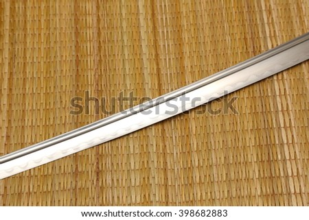 Blade of Japanese sword  (Chinese made)