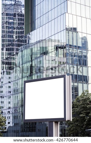 Blank advertisement signage, urban outdoor billboard with copy space including clipping paths. - stock photo