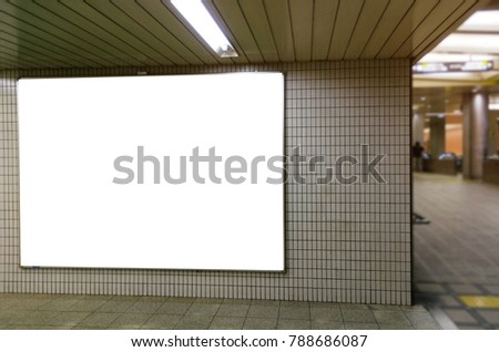 blank advertising billboard or big light box showcase on wall at airport or subway train station, copy space for your text message or media content, commercial and marketing concept
