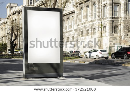 Blank billboard  - stock photo