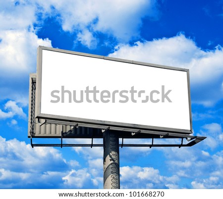Blank billboard against bright blue sky