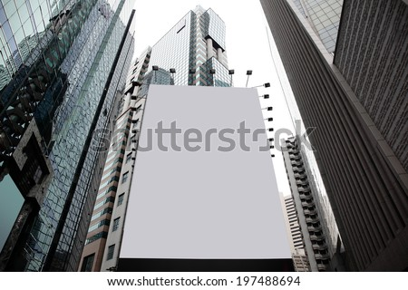 Blank billboard in a city with building background, asia, china, hong kong - stock photo