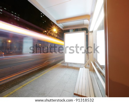 Blank billboard in bus stop - stock photo