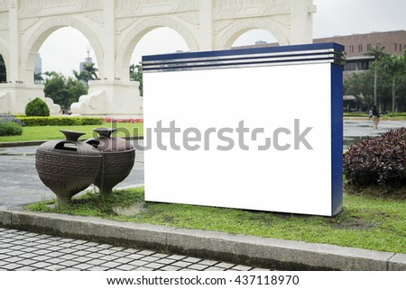 blank billboard in green park field at city park zone,Empty billboard with copy space,selective focus - stock photo
