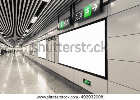 blank billboard in subway station ,hangzhou, China. - stock photo
