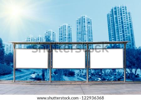 blank billboard in the public park - stock photo