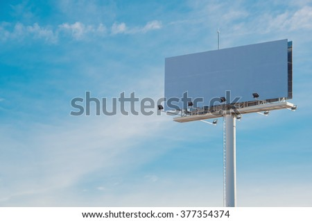 Blank billboard in white. Advertising, marketing and promotion element. copy space - stock photo