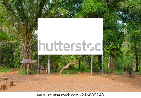 Blank billboard ready for new advertisement. - stock photo