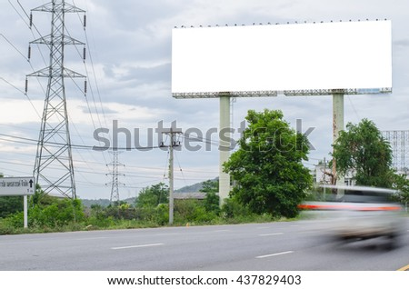 Blank billboard ready for new advertisement