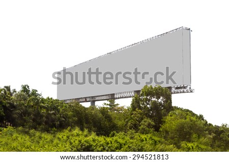 Blank billboard ready for new advertisement background.
