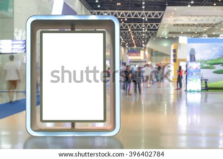 Blank billboard with copy space for your text message or promotional content, public information board on the street, advertising mock up empty banner in metropolitan city, clear poster. - stock photo
