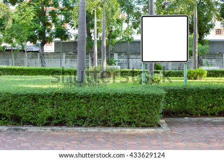 Blank billboards in the park. copy space. - stock photo